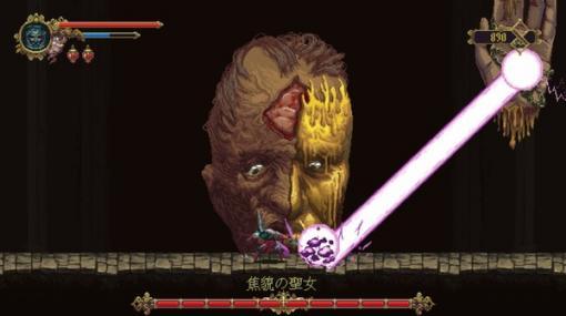 高難易度ダークファンタジーACT『Blasphemous』国内PS4/スイッチ版配信開始!