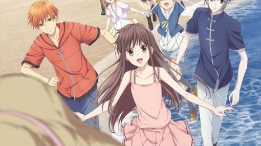 TVアニメ『フルーツバスケット』2nd season 本PVついに解禁。由希と夾の透への想いがついに…!?