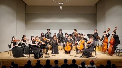 30年以上の歳月を経て「ウィザードリィ」のコンサートが実現。新日本BGMフィルハーモニー管弦楽団による一夜限りの公演をレポート