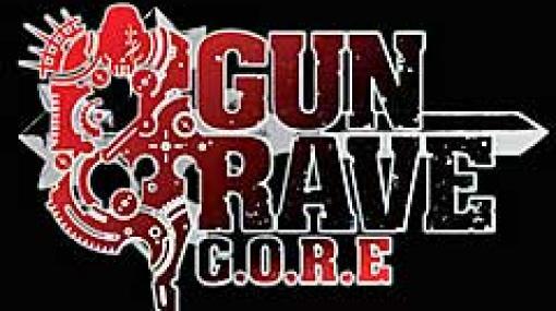 PS4向けガンアクション「GUNGRAVE GORE」,開発に上国料 勇氏とBenoit Ferriere氏が参加