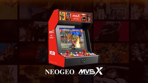 ホームアーケード機「SNK NEOGEO MVSX」海外発表。NEOGEOの人気タイトルを50本収録し、価格は約5万円
