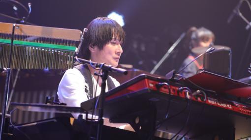 光田康典氏による『クロノ・クロス』20周年記念ライブツアーがスタート。東京公演の模様をチラ見せ!