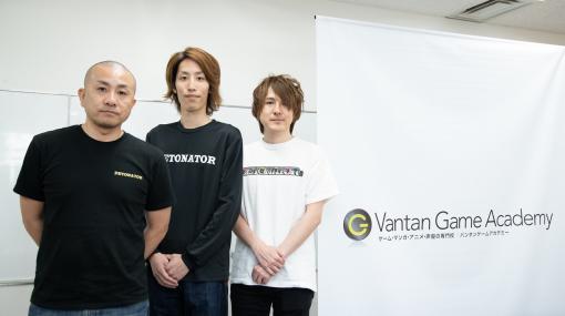 プロゲームチーム「DeToNator」のメンバーが独自の見解で現在のeスポーツシーンを斬る〜バンタンゲームアカデミーの特別講演会をレポート