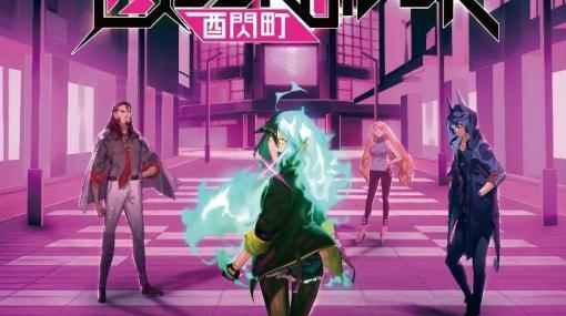 「マチ★アソビ vol.23」にハピネットとマックスゲームズが共同出展!「Dusk Diver 酉閃町」の体験会などを開催