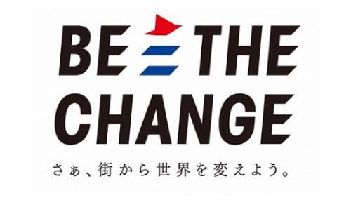 新宿のサマソニ「新宿三井ビルディング会社対抗のど自慢大会」、2019年はカプコンが優勝 : 市況かぶ全力2階建