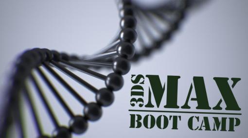 3ds Max Boot Camp 第1回:MAX プラグイン【Clone】