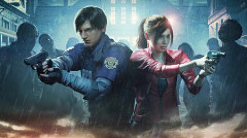 PS Storeにてハロウィンセールが開催! ホラーゲームなどのタイトルが最大80%オフに「BIOHAZARD RE:2」や「Dead by Daylight」、「BIOHAZARD 7 resident evil」などがラインナップ