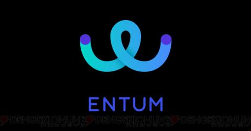 "VTuber事務所""ENTUM""が12月31日で活動終了。ミライアカリさんはフリーで変わらず活動"