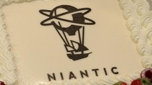 Niantic 日本法人のオフィスが移転。今後の展望などが語られたメディア向けオフィスツアーをレポート