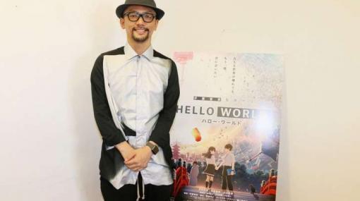 HELLO WORLD:一筋縄ではない物語 3DCGでキャラを魅力的に 伊藤智彦監督の「チャレンジ」 - MANTANWEB(まんたんウェブ)