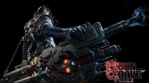 """『GUNGRAVE G.O.R.E』メインキャラクター""""グレイヴ""""の詳細が判明。二丁拳銃""""ケルベロス""""、重火器を搭載した棺桶を背負った""""死人兵士"""""""