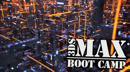 3ds Max Boot Camp 第2回:MAX プラグイン 【Greeble】