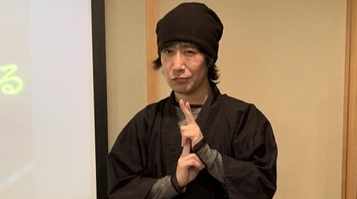 FC版「ウィザードリィ」「ウィザードリィ 2」の全楽曲を演奏するホールコンサートが12月8日に東京で開催!