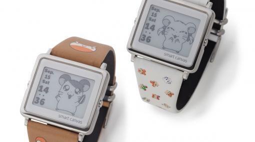 『とっとこハム太郎』デジタル腕時計&腕時計ベルト予約受付開始! 80枚以上のイラストが日付や時間で切り替わる