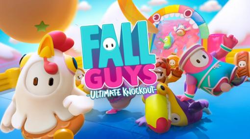 【大ブーム】Fall Guysさん、早くも1000万本突破の可能性ww