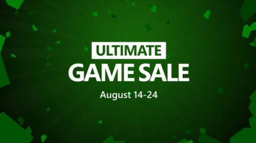 XB1/X360/PC対象の「Ultimate Game Sale」開催!『COD: MW』『Forza Horizon 4』『RDR2』『Gears Tactics』等が大幅割引