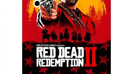 「RDR2」が!「CoD:MW」が!「Forza Horizon 4」が安い! マイクロソフト、「Ultimate Game Sale」を開催Xbox Live Gold加入者はさらにお得に