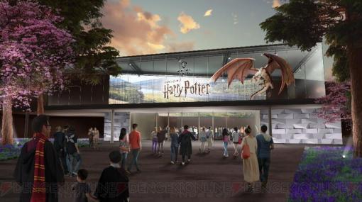 8月末閉園のとしまえん跡地に『ハリー・ポッター』がやってくる!?
