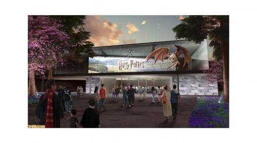 映画『ハリー・ポッター』の体験型エンターテイメント施設が2023年前半としまえん跡地にオープン決定【ワーナー ブラザース スタジオツアー東京 -メイキング・オブ ハリー・ポッター】
