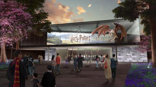 「ハリー・ポッター」の世界観を堪能できる体験型エンターテインメント施設が「としまえん」跡地にオープン決定!シリーズで使用された衣装や小道具などを展示