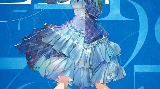 TVアニメ「22/7」Blu-ray&DVD Vol.6収録の未放送エピソード、EDテーマの情報が公開!