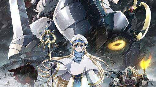 TVアニメ「ゴブリンスレイヤー」劇場公開作品がTV初放送決定! TVシリーズの一挙放送も実施