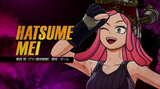"""「僕のヒーローアカデミア One's Justice2」DLCプレイアブルキャラ第2弾""""発目明""""が配信開始"""