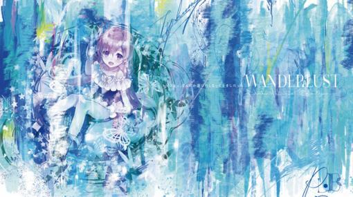 『ファンキル』リアルイベント限定デザインポスターが鎌倉駅で掲出中