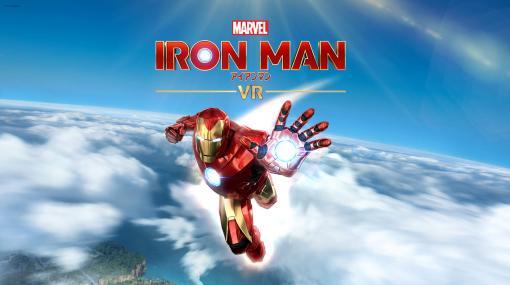 「マーベルアイアンマン VR」に2つのゲームモードと新たな武器が追加。本日予定の無料パッチアップデートで