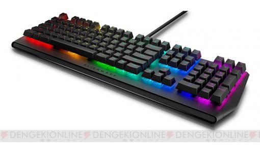 約1,680万色対応! New ALIENWARE RGBメカニカルゲーミングキーボード