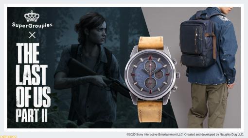 【ラスアス2】『The Last of Us Part II』19歳になったエリーをモチーフにした腕時計、ジャケット、バックパック、財布の発売が決定