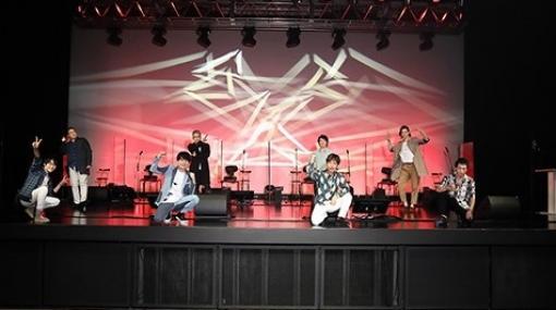 出演者&ファンの笑い声に包まれた有料配信イベント「Neoromance FES 遙かなる時空の中で7 ~初陣!~」夜の部の模様をお届け!