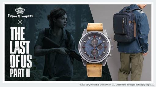 「The Last of Us Part II」数多の戦いを生き抜いたエリーをイメージした腕時計やジャケットが登場!