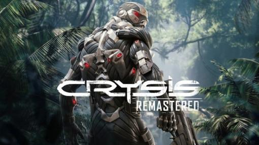『Crysis Remastered』PC/PS4/XB1版が国内でも9月18日に配信開始!