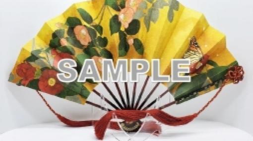 「うたわれるもの ロストフラグ」のキャラをモチーフにした京都飾り扇子2種が11月下旬に発売決定。8月28日から予約受付開始