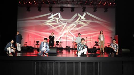 神子と八葉の絆は画面を越える! ネオロマンスシリーズ初の有料配信イベント「遙かなる時空の中で7 〜初陣!〜」のレポートをお届け