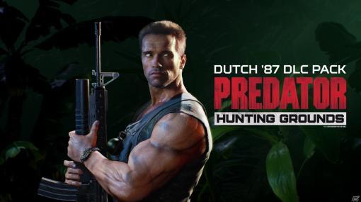 「Predator: Hunting Grounds」玄田哲章さんによる吹き替えで楽しめる有料DLC第四弾「ダッチ'87」が9月1日に発売!
