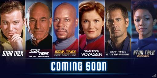 「スター・トレック:艦隊コマンド」に「スター・トレック:ディスカバリー」などシリーズ全作品が登場決定!
