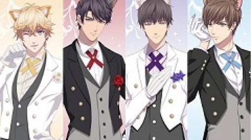 TVアニメ「恋とプロデューサー」とナンジャタウンのコラボが9月18日からスタート