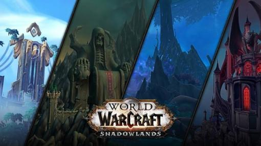 『World of Warcraft』新拡張「Shadowlands」海外配信日が10月27日に決定!