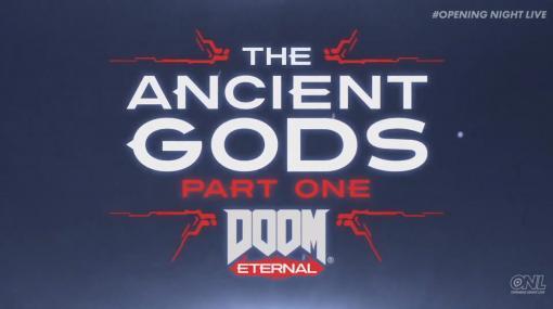 「DOOM Eternal」、シングルプレイヤー用DLC「The Ancient Gods, Part One」の発売日が明らかに!最新トレーラーを公開