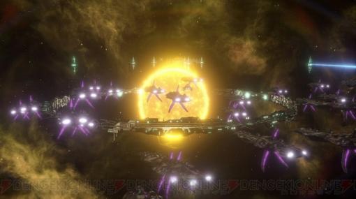 未来の銀河を舞台としたストラテジー『Stellaris』発売