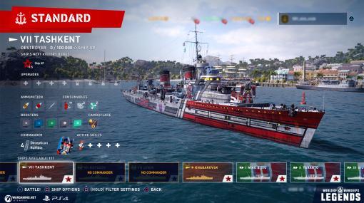 「World of Warships: Legends」,オプティマスプライムなどが艦長として登場するトランスフォーマーコラボが近日スタート。イタリア艦も登場