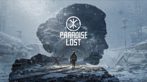 地球最後のストーリーを描く「Paradise Lost」の最新トレイラーが公開。核シェルター内部で争う人々の姿が独特の映像で描かれる