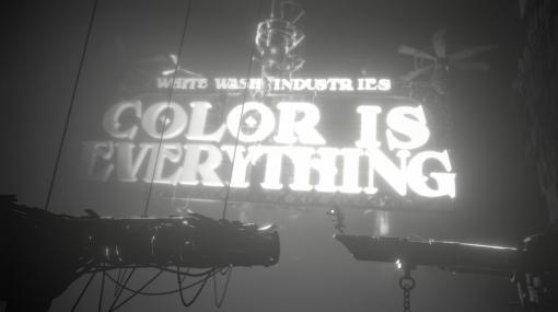 何が真実で何が嘘か,ADV「White Shadows」が発表。スチームパンク風なディストピアが舞台
