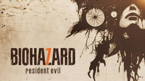 PS Nowに「バイオハザード7 レジデント イービル」や「ファイナルファンタジーXV」など期間限定タイトルを含め5タイトルが追加!