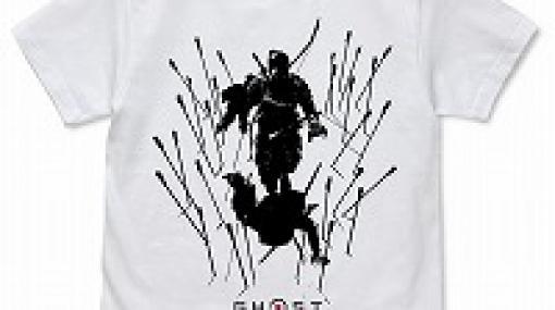 コスパ,TGS2020 オンライン向け先行販売商品「Ghost of Tsushima」「The Last of Us Part II」グッズの情報を公開