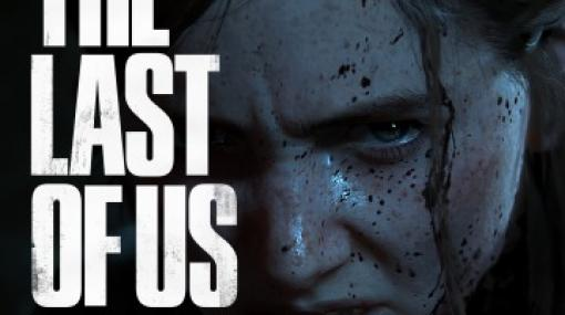 「The Last of Us Part II」が15%オフ! PS Storeにて「Essentials Picksセール」がスタート「CoD モダン・ウォーフェア」や「新サクラ大戦」も対象!