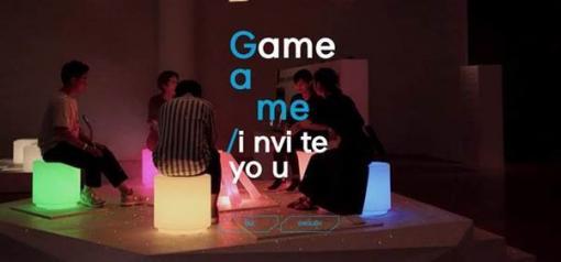 韓国オンラインゲーム25周年記念展示会「Game a game /invite you_」のオンライン展示がスタート