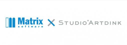 マトリックスとスタジオアートディンクが業務提携を発表。双方の強みを生かし,更なる開発力の向上を目指す